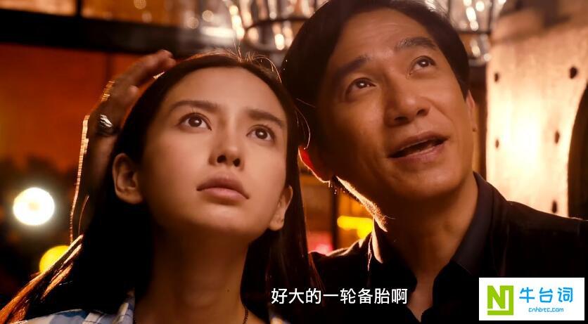 电影《摆渡人》经典中文台词字幕片段整理