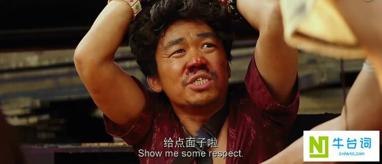 电影《唐人街探案》经典台词片段