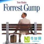 美国电影《Forrest Gump》英文经典台词