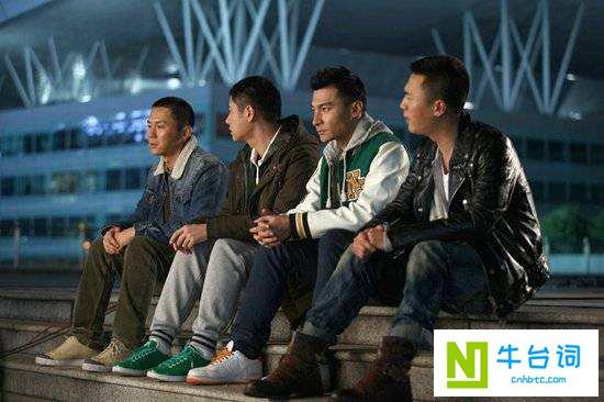 《北京青年》经典台词对白