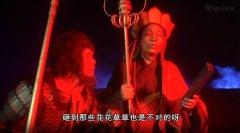 周星驰电影《大话西游之月光宝盒》部分台词图片