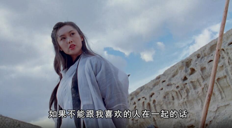 周星驰电影《大话西游之大圣娶亲》部分台词图片