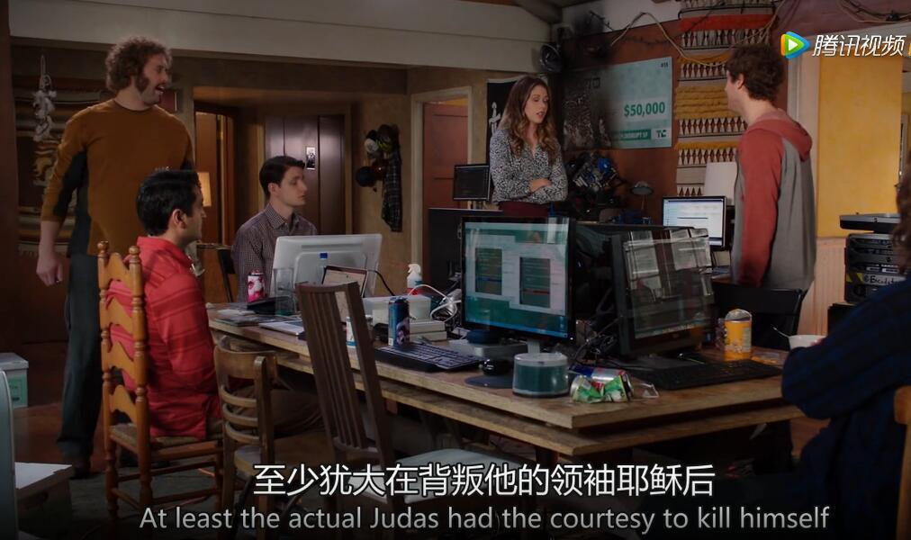 美剧《硅谷第三季》中英文台词