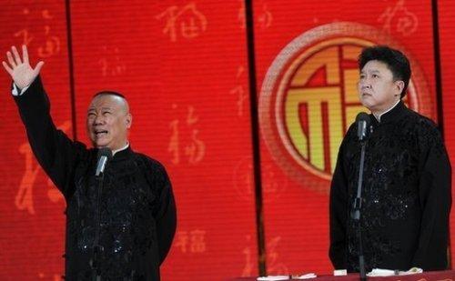 郭德纲于谦2013年春晚相声《败家子》台词完整版