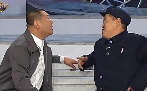 赵本山范伟张彤《同学会》经典小品台词