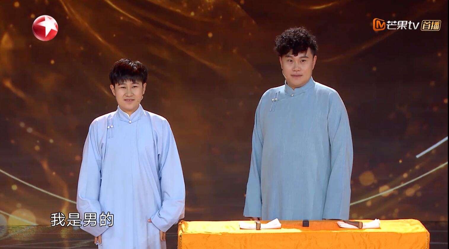 钱琦宋伟杰相声《职场甄嬛传》台词节选