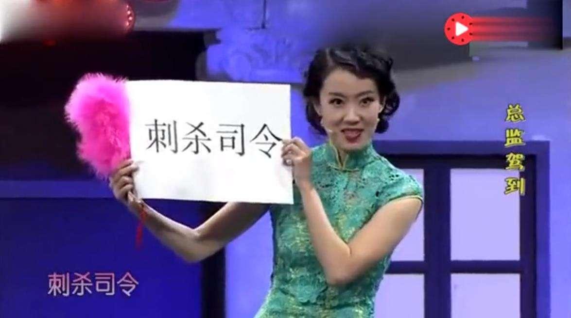 贾玲张小斐小品《总监驾到之女人的复仇》台词