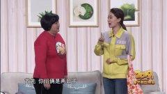 贾玲张小斐许君聪2019年央视春晚小品《啼笑皆非》台词