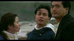 爱情犯罪动作电影《纵横四海》经典对白