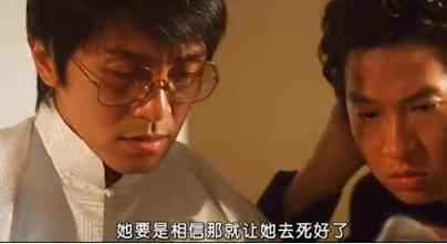 周星驰张家辉电影《千王之王2000》经典台词