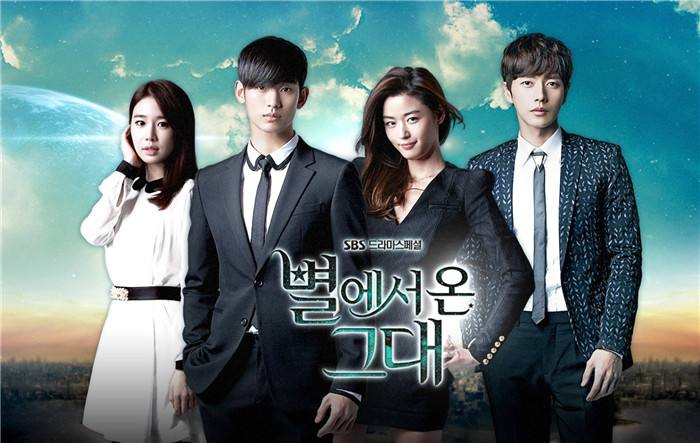 韩国爱情科幻喜剧《来自星星的你》经典台词