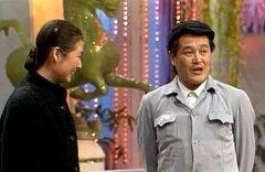 赵本山黄晓娟1990年央视春晚小品《相亲》台词剧本