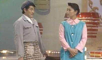 赵本山杨蕾1991年央视春晚小品《小九老乐》台词剧本