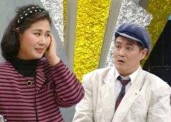 赵本山黄晓娟1992年央视春晚小品《我想有个家》台词剧本