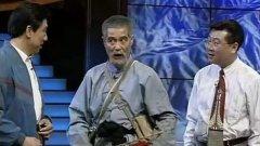 赵本山范伟李海1996年央视春晚小品《三鞭子》台词剧本