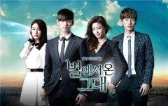 韩剧《来自星星的你》中富含哲理的励志台词