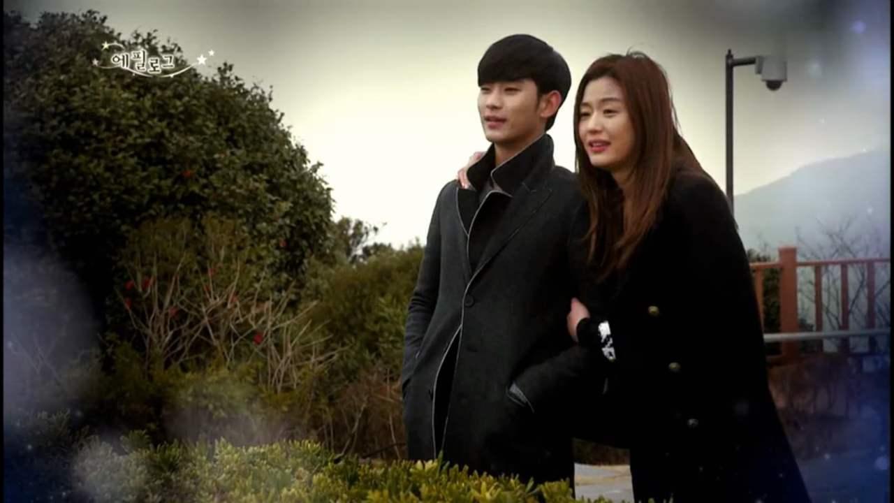 韩国爱情科幻喜剧《来自星星的你》台词节选