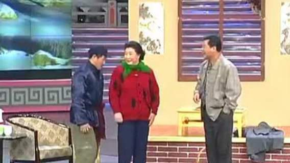 赵本山高秀敏范伟1998年央视春晚小品《拜年》台词
