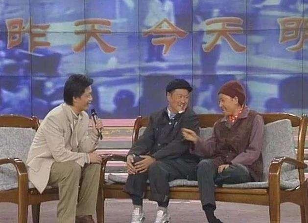 赵本山宋丹丹崔永元1999年央视春晚小品《昨天今天明天》台词剧本