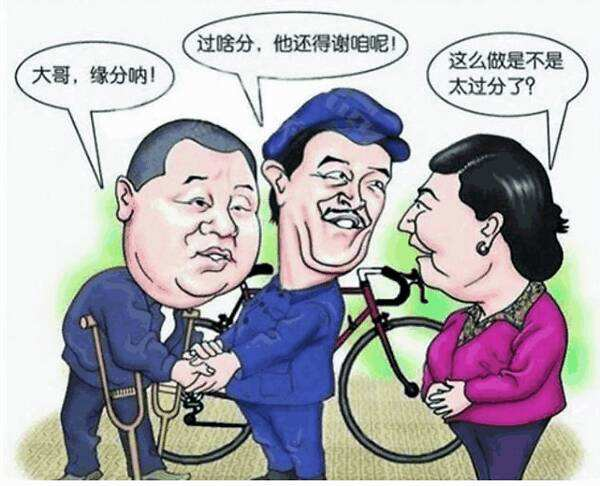 赵本山范伟高秀敏2001年央视春晚小品《卖拐》台词剧本