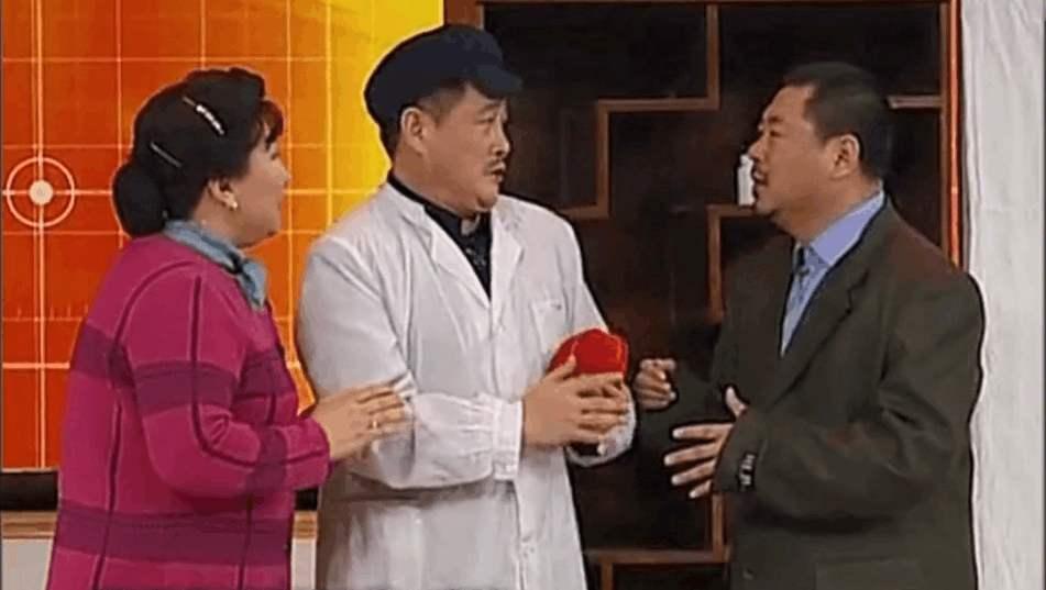 赵本山范伟高秀敏2003年央视春晚小品《心病》台词剧本
