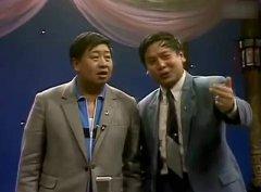 马季赵炎1983年央视春晚相声《说一不二》台词