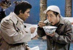 陈佩斯朱时茂1984年央视春晚小品《吃面条》台词