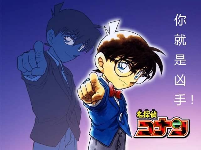 日本电视动画片《名侦探柯南》台词语录