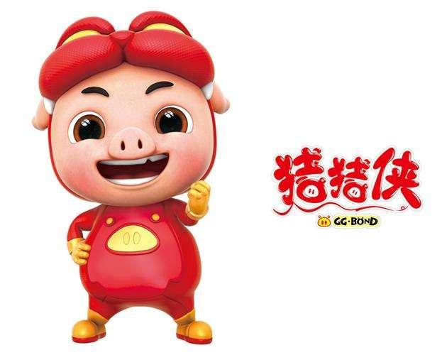 国产动画《猪猪侠》台词节选
