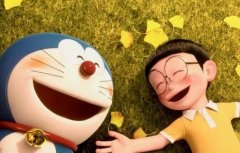 日本动漫电影《哆啦A梦:伴我同行》感人的台词