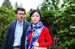 电影《北京遇上西雅图》台词对白节选