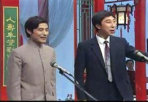 刘伟冯巩1987年央视春晚相声《巧对影联》台词