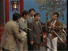 1987年央视春晚群口相声《五官争功》台词