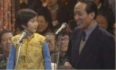 1988年央视春晚群口相声《对话趣谈》台词