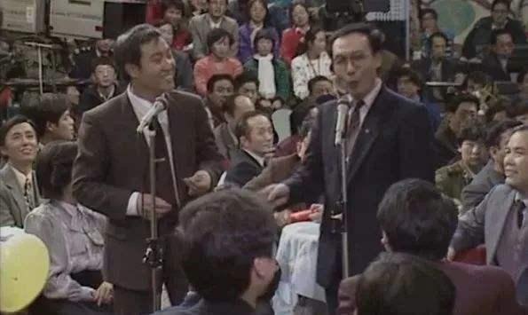 牛群李立山1988年央视春晚相声《巧立名目》台词