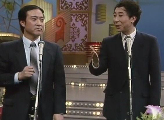 牛群冯巩1991年央视春晚相声《亚运之最》台词