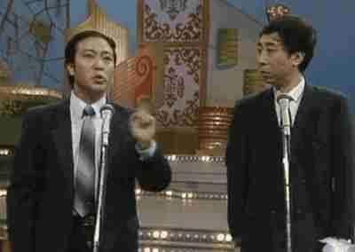 牛群冯巩1994年央视春晚相声《点子公司》台词