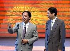 牛群冯巩1996年央视春晚相声《明天会更好》台词