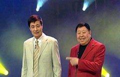 马季刘伟1996年央视春晚相声《老少乐》台词