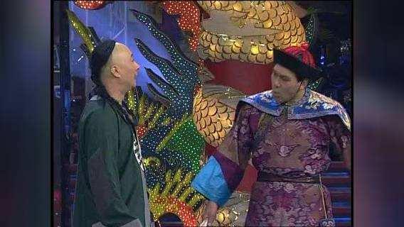陈佩斯朱时茂1998年央视春晚小品《王爷与邮差》台词