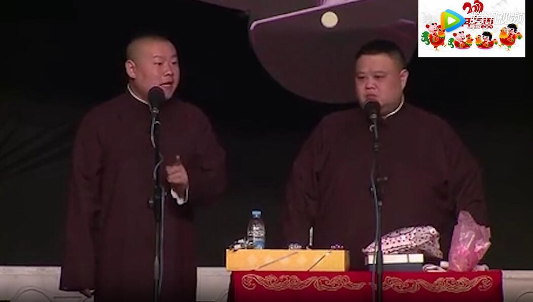岳云鹏孙越相声《铁甲将军》台词节选