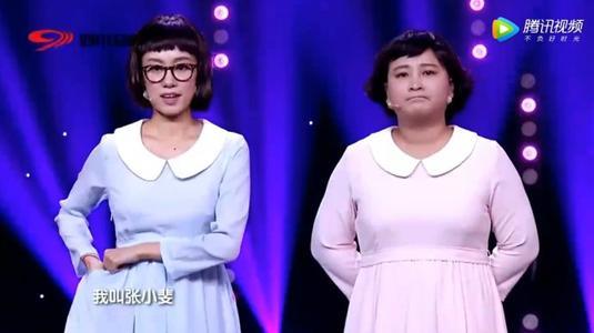 贾玲张小斐小品《闺蜜小时代之剩女》台词节选