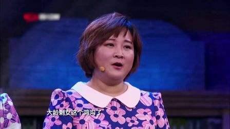 贾玲赵千敬小品《剩女的烦恼之我为出嫁狂》台词