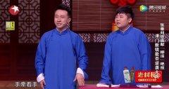 张番刘铨淼搞笑相声《我是歌王》台词