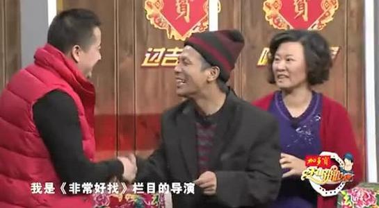 宋小宝赵海燕《相亲3·相亲进行曲》台词