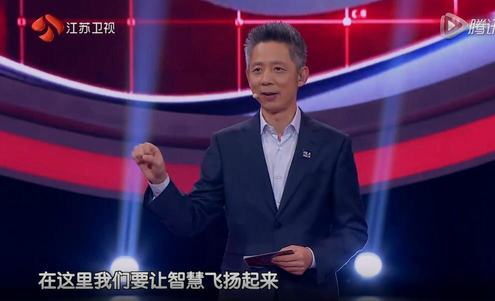 江苏卫视《最强大脑》第三季蒋昌建台词节选