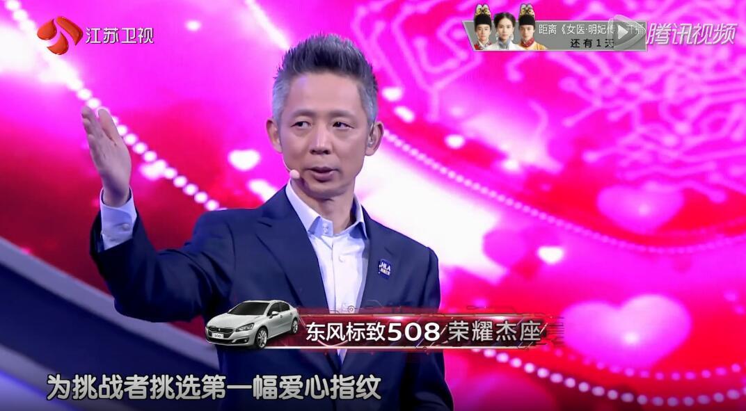《最强大脑》第三季主持人蒋昌建台词节选