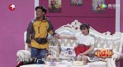 宋小宝柳岩2007东方卫视春晚小品《爱情不外卖》台词节选