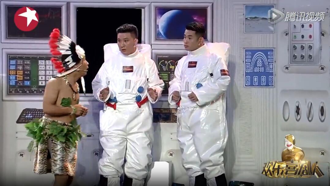 宋小宝欢乐喜剧人小品《星际旅行》台词节选