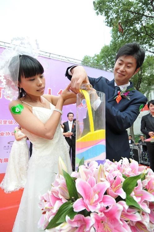 3段婚礼许愿砂环节主持台词模板